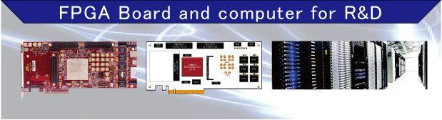 HiTech Global社FPGA製品
